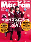 Mac Fan 2016年2月号 [雑誌]