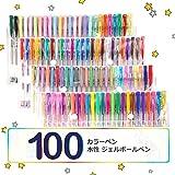 Litchi ペン 100色 ジェルボールペン 多色 中性 ボールペン 子供&大人の塗り絵 蛍光ペン 0.8?1.0 ケース付き