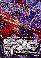 Z/X -ゼクス- E19 告死の邪剣 黒剣八魂マルディシオン ホログラム スーパー!オール☆ゼクスターズ E19H-021   EXパック エクストラパック 黒