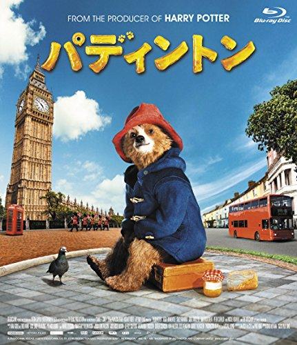 パディントン【期間限定価格版】Blu-ray