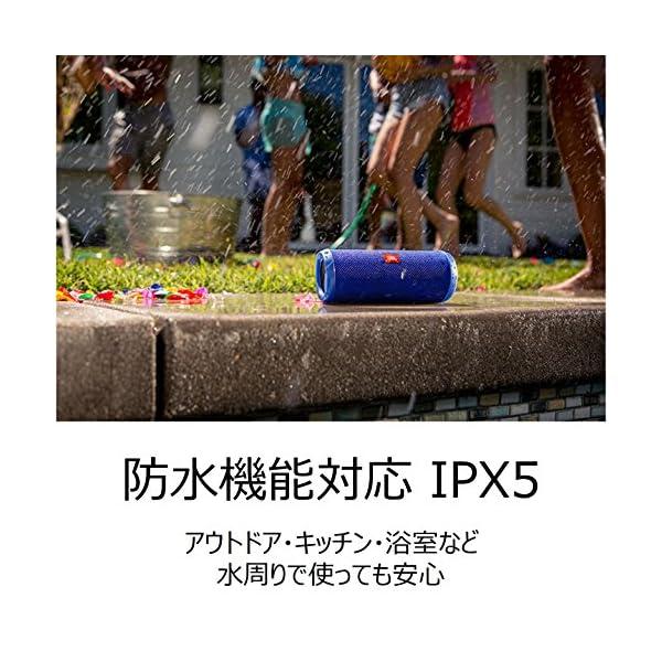 JBL FLIP3 Bluetoothスピーカ...の紹介画像3