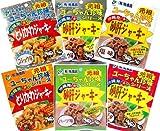 ジャーキー 45g 6種×各1袋セット 祐食品 砂肝や鶏皮を使用したジューシーな珍味 おつまみや沖縄土産に