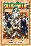 Fairy Tail - Volume - 36