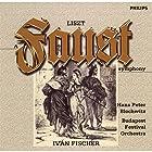 リスト:ファウスト交響曲