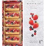 シーキューブ お菓子 人気商品 ベリーウィッチ 3種のベリー ラッピング済(ストロベリー、クランベリー、ブルーベリー使用) (5個入り)