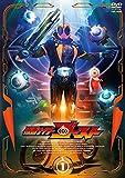 仮面ライダーゴースト VOL.1[DVD]
