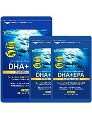 DHA + EPA 約5ヶ月分/150粒 ( オメガ系 α-リノレン酸 )トランス脂肪酸 0㎎