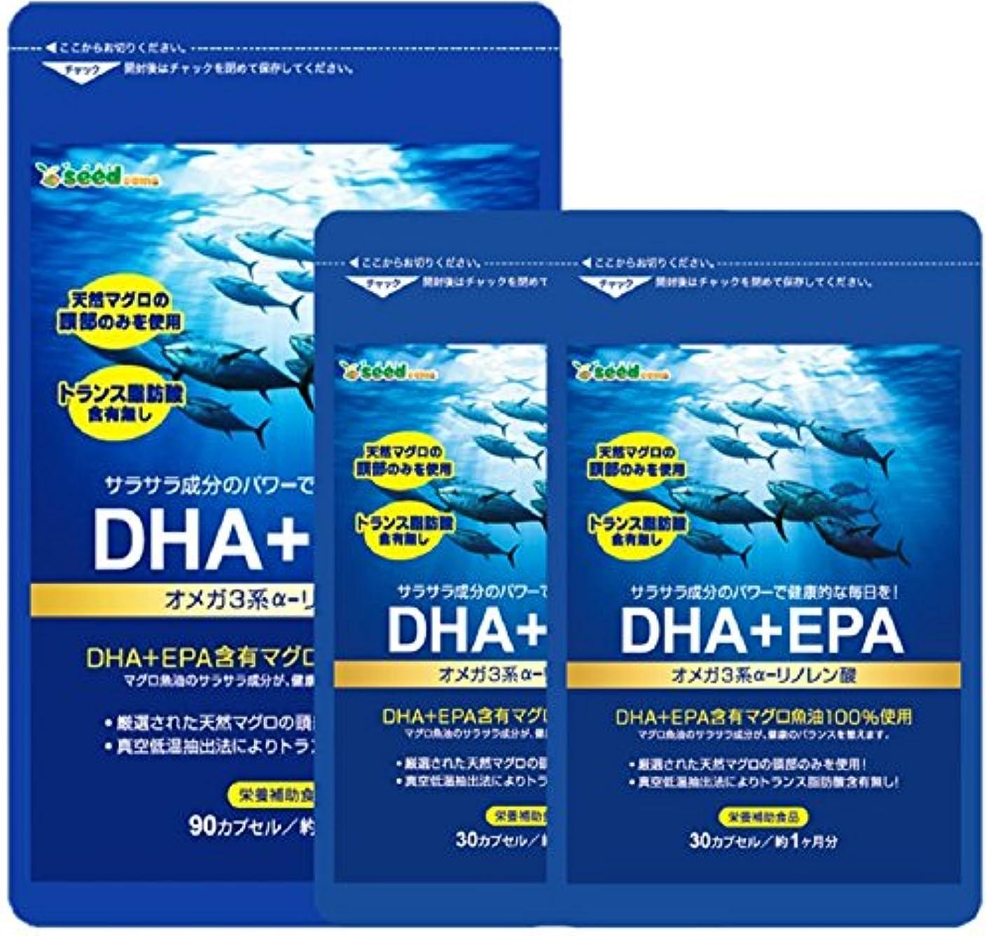 パン屋予定輝く【 seedcoms シードコムス 公式 】DHA + EPA 約5ヶ月分/150粒 ( オメガ系 α-リノレン酸 )トランス脂肪酸 0㎎