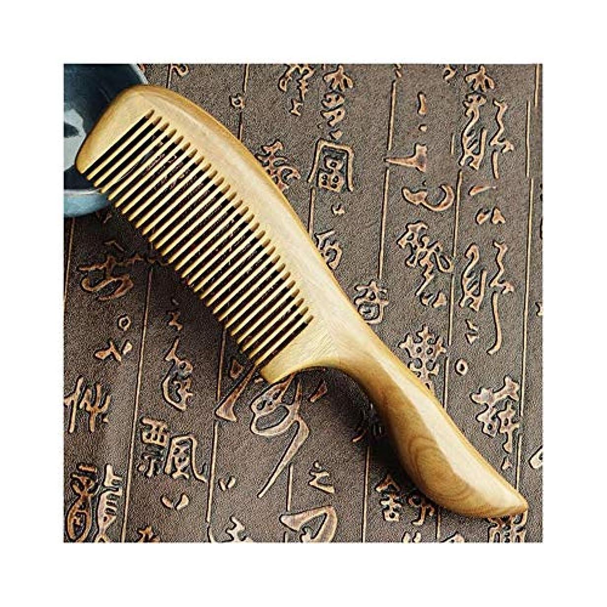 セットアップ一握り取得ZYDP 手作りの木製の櫛天然バッファローホーンコームコンパクトな歯サンダルウッドマッサージヘアコーム (色 : 1815)