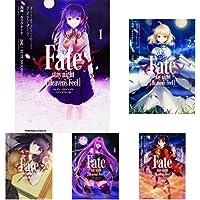 Fate/stay night[Heaven's Feel] [コミック] 1-6巻 新品セット (クーポンで+3%ポイント)