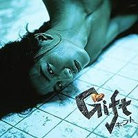 【早期購入特典あり】ギフト DVD-BOX(B5サイズクリアファイル付き)