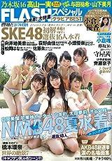 FLASH増刊に小倉唯の撮り下ろし8Pフォトブックが付属
