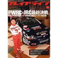 Play Drive (プレイ ドライブ) 2007年 01月号 [雑誌]