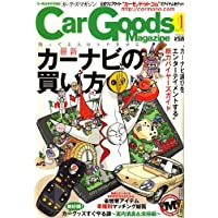 Car Goods Magazine (カーグッズマガジン) 2007年 01月号 [雑誌]