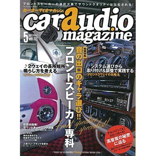 car audio magazine (カーオーディオマガジン)  2017年 05月号 [雑誌]