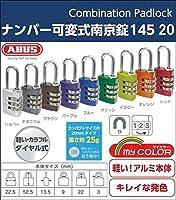 ABUS(アバス) ナンバー可変式南京錠 145-20 ■8種類の内「レッド・00721238」のみです