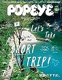 POPEYE(ポパイ) 2015年 07 月号 [雑誌] 画像