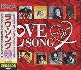 ラヴ ソング ベストコレクション 2枚組 WCD-621 ユーチューブ 音楽 試聴