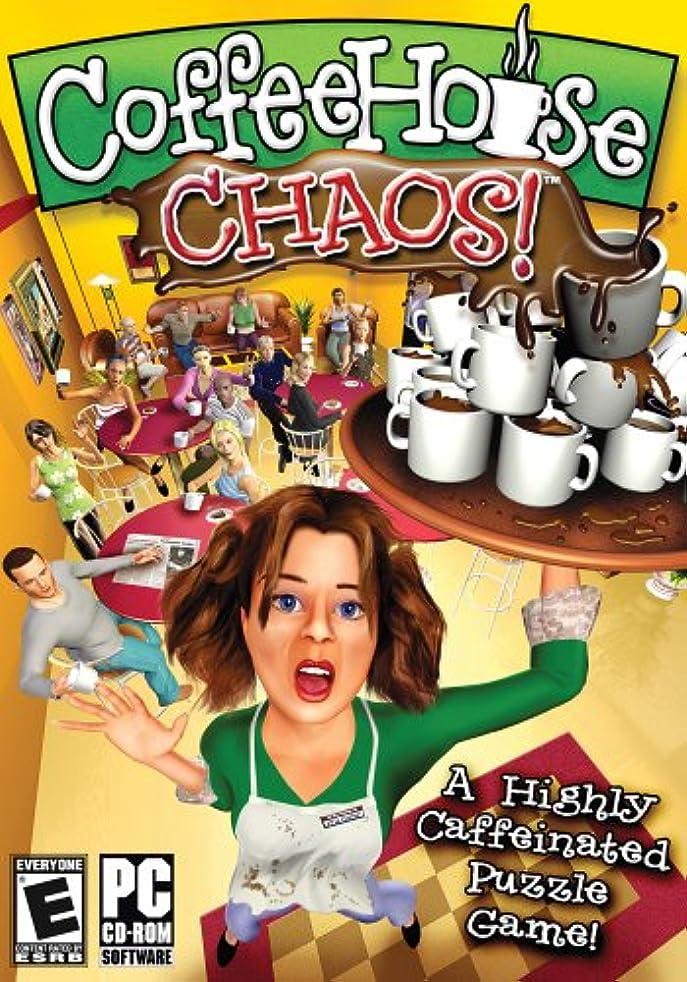 パテ飛行機突然のCoffee House Chaos (輸入版)