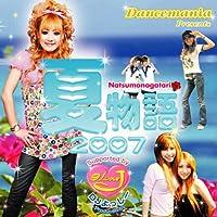 ダンスマニア presents 夏物語 2007(DVD付)