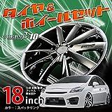 18インチ 4本セット サマータイヤ&ホイール HANKOK / NANKANG 215/40R18 CUERVO