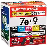 エレコム 詰め替えインク キャノン BCI-7E BCI-9BK対応 5色セット 4回分 リセッター付 THC-MP610SETN2