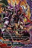 バディファイトX(バッツ)/闇に侵されしバッツ(超ガチレア)/よっしゃ!! 100円ダークネスドラゴン