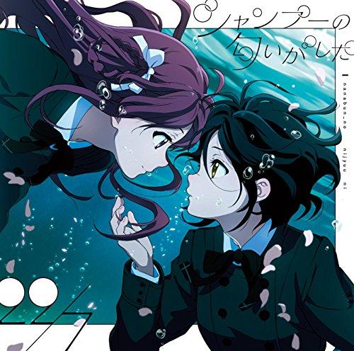 【シャンプーの匂いがした】22/7は秋元康プロデュースのデジタル声優アイドル!2ndシングルを公開!の画像