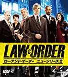 LAW&ORDER/ロー・アンド・オーダー<ニューシリーズ2> バリューパック[DVD]