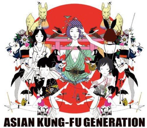 【ループ&ループ/ASIAN KUNG-FU GENERATION】歌詞解説!ループしてるのは何?の画像