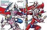 アニメ「Infini-T Force」アートワークなど収録ムック24日発売