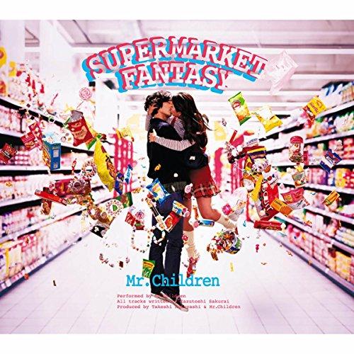 "【Mr.Children/終末のコンフィデンスソング】歌詞&曲名解説!""終末""は何を意味するの?!の画像"