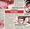 ドラマCD 最遊記 第十四巻 pride
