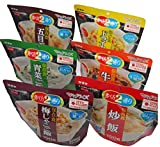 サタケマジックライス アルファ米6種類セット(五目 カレーライス 牛飯 梅じゃこ 青菜 炒飯)