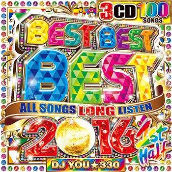 Best Best Best 2016 1st Half