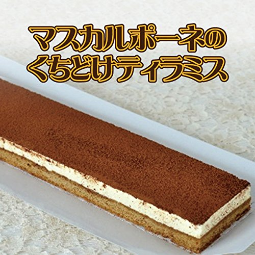 マスカルポーネのくちどけティラミス 340g(業務用 冷凍 シートケーキ フリーカット)