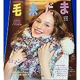 毛糸だま (No.128(2005年冬号)) (Let's knit series)