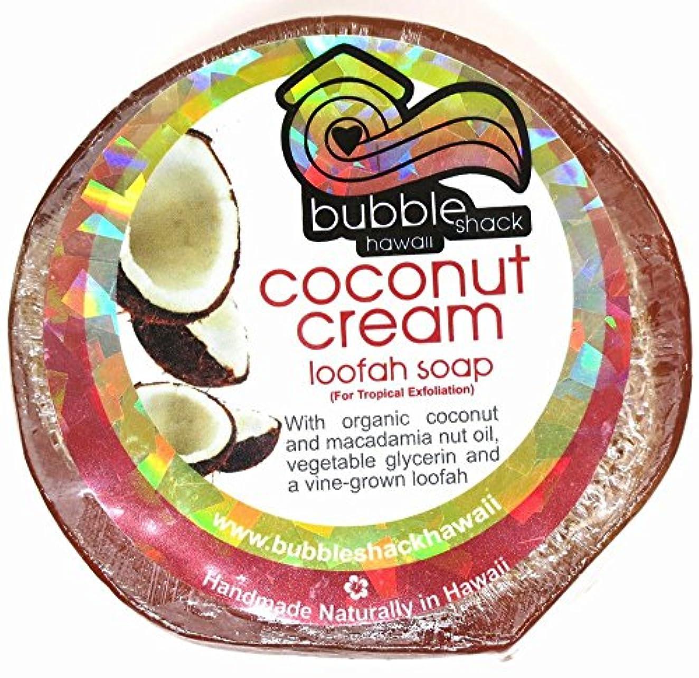 形状空白予言するハワイアン雑貨/ハワイ 雑貨【バブルシャック】Bubble Shack Hawaii ルーファーソープ(ココナッツクリーム) 【お土産】