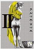 アニメ テルマエ・ロマエ II[Blu-ray/ブルーレイ]