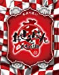 a K2C ENTERTAINMENT TOUR 2017 ~おせきはん~ (初回生産限定盤) (Blu-ray Disc)