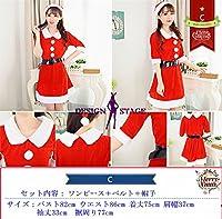 サンタコス セクシー パーティ サンタコスチューム ケープ スカート 帽子 赤 レディース 衣装 仮装 変装 クリスマスイベント CM003