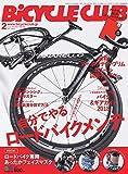 BiCYCLE CLUB(バイシクルクラブ) 2018年 2月号 特別付録・ロードバイク専用あったかフェイスマスク! ヘルメットのまま着脱&補給可能! 耳まで覆ってもアイウエアにかからない!