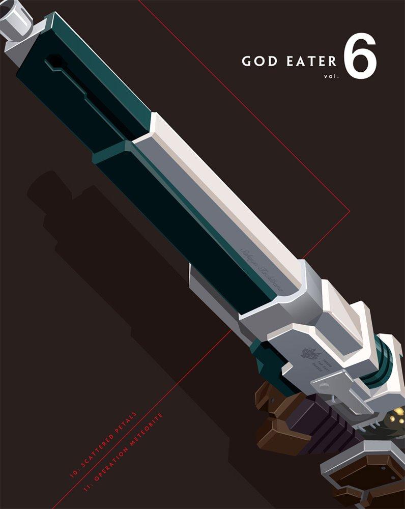 GOD EATER / ゴッドイーター vol.6 (特装限定版) [Blu-ray]