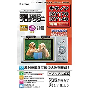 Kenko 液晶保護フィルム 液晶プロテクター Canon IXY170/140用 KLP-CIXY170