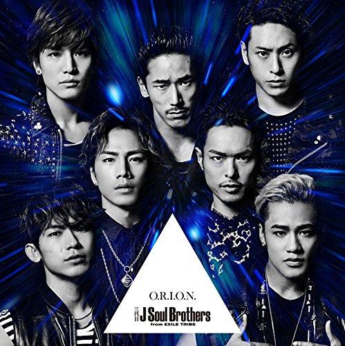 Kiss You Tonight/三代目J Soul Brothersの歌詞は〇〇な恋!?意味を解説の画像