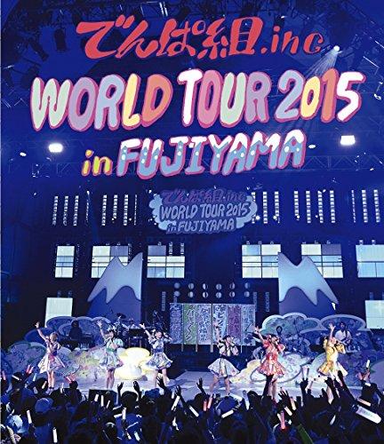[画像:LIVE Blu-ray 通常盤 「WORLD TOUR 2015 in FUJIYAMA」]
