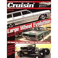 Cruisin' (クルージン) 2006年 08月号 [雑誌]
