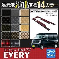 Hotfield スズキ 新型エブリィバン DA17V ステップマット チェックベージュ Join/Joinターボ
