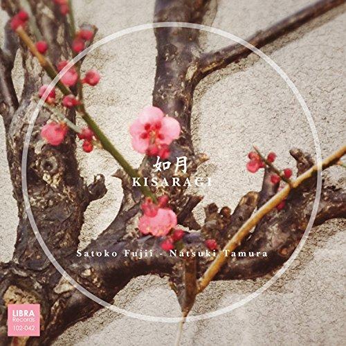 如月 -KISARAGI - (Libra 102-042)