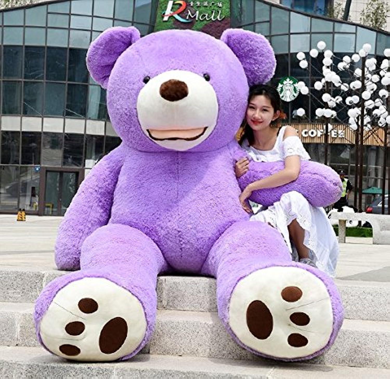 HYAKURIぬいぐるみ 特大 くま/テディベア  可愛い熊 動物 大きい/巨大 くまぬいぐるみ/熊縫い包み/クマ抱き枕/お祝い/ふわふわぬいぐるみ (200cm, パープル)